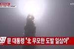 Video: Hàn Quốc bắn tên lửa dằn mặt Triều Tiên chỉ 6 phút sau vụ phóng ICBM