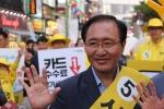 Nghị sỹ Hàn Quốc nhảy lầu tự tử trong lúc bị điều tra nhận quỹ chính trị bất hợp pháp