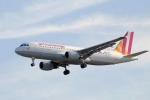 Video: Máy bay A320 hạ độ cao bất thường trước khi rơi