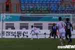 Truc tiep U23 Viet Nam vs U23 Nhat Ban, bong da nam ASIAD 2018 hinh anh 12