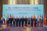 Việt Nam mong muốn COC có hiệu lực thực thi và có tính ràng buộc về pháp lý