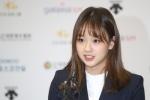 'Nữ thần' thể dục nhịp điệu xứ Hàn làm BLV tại ASIAD