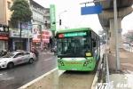 Xe buýt nhanh BRT 'đội giá' nhiều tỷ đồng: Người trong cuộc nói gì?