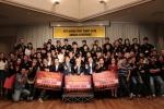 Sinh viên ĐH Tokyo giành giải nhất cuộc thi Lập trình trí tuệ nhân tạo