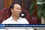 Thanh tra tài sản ông Phạm Sỹ Quý, Chủ tịch UBND tỉnh Yên Bái: Nếu sai phạm sẽ xử lý nghiêm