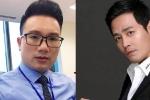 Sao Việt nói gì việc MC Minh Tiệp bị tố bạo hành em vợ suốt 5 năm?