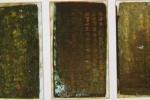 Bí ẩn cuốn sách đồng gần 400 tuổi ở chùa Bút Tháp