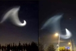 Vầng sáng bí ẩn nghi của người ngoài hành tinh trên bầu trời Trung Quốc