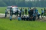 Máy bay quân sự rơi tại Phú Yên: Thông báo chính thức từ Bộ Quốc phòng