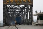 Những giao dịch thương mại bí ẩn được Triều Tiên thực hiện thế nào?