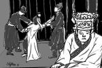 Cuộc đời ly kỳ của ông vua lên ngôi khi đang là tù nhân