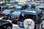 Từ nay, mọi người có thể mua đấu giá xe công