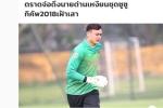 Tân binh giải vô địch Thái Lan muốn chiêu mộ Đặng Văn Lâm