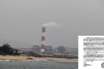 Formosa Hà Tĩnh xin tăng vốn đầu tư lên hơn 11 tỷ USD