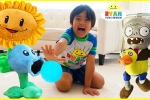Cậu bé 7 tuổi kiếm 22 triệu USD/năm nhờ đam mê đồ chơi