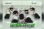 'Bỏ túi' tuyệt chiêu tăng chiều cao chỉ trong vài phút của người Nhật