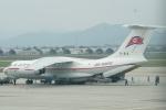 Máy bay của Triều Tiên hạ cánh tại Nội Bài