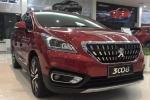 Peugeot thanh lý mẫu SUV 3008 tồn kho rẻ hơn 150 triệu đồng