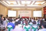 Gần 300 doanh nghiệp phía Bắc hào hứng tham gia Ngày hội Kết nối Doanh nghiệp