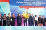 TP.HCM vinh danh hàng trăm doanh nhân, doanh nghiệp tiêu biểu năm 2018