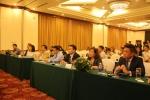 Họp báo triển lãm quốc tế hàng đầu Việt Nam về ngành nước