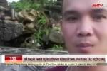 Video: Chân dung nghi phạm giết cô gái, giấu xác dưới cống nước ở Nam Định