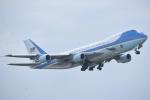 Chuyên cơ chở Tổng thống Trump rời Đà Nẵng, đang bay tới Hà Nội