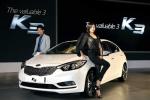 Giảm giá sâu, Kia Morning nhan nhản mẫu xe giá trên 300 triệu đồng