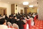 Vietcombank Lào tổ chức Hội nghị triển khai nhiệm vụ kinh doanh năm 20
