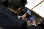 Thành viên Quốc hội Brazil xem phim khiêu dâm trong cuộc họp