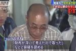 'Vua móc túi' Nhật Bản có vẻ ngoài vô hại sa lưới