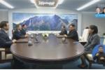 Những chi tiết đặc biệt trong phòng họp thượng đỉnh liên Triều