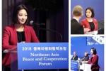 Nữ phóng viên Hàn Quốc xinh đẹp tác nghiệp trên vỉa hè Hà Nội khiến dân mạng 'truy lùng' là ai?