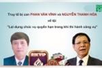 Video: Phan Văn Vĩnh, Nguyễn Thanh Hóa và 90 bị cáo vụ đánh bạc nghìn tỷ sắp hầu tòa