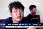 Chân dung 2 côn đồ lộng hành, đòi phí bảo kê máy gặt ở Nghệ An