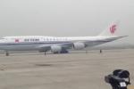 Video: Chuyên cơ chở Chủ tịch Trung Quốc Tập Cận Bình hạ cánh xuống Nội Bài
