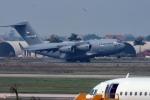 'Ngựa thồ' C-17 của Không quân Mỹ hạ cánh tại Nội Bài
