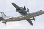 Trung Quốc trang bị máy bay cảnh báo sớm mới cho không quân