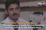 Kinh hãi công nghệ chế biến thuốc giả bằng vữa ở Pakistan