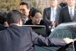 Em gái ông Kim Jong-un có thể sẽ đến Mỹ đối thoại vấn đề này