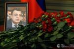 Thêm 1 cựu cảnh sát nghi dính líu tới vụ ám sát Đại sứ Nga tại Thổ Nhĩ Kỳ bị bắt