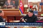Triều Tiên bày tỏ thiện chí với Mỹ trước thềm cuộc gặp thượng đỉnh lần 2