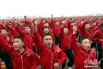 Mơ vô địch World Cup, Trung Quốc mở trường đào tạo bóng đá Thiếu lâm