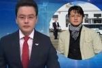 Ảnh thời trẻ đẹp trai như diễn viên Hàn Quốc của BTV 'Bản tin Thời sự 19h'