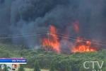 Video cháy rừng và lũ lụt tại Australia