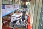 Triển lãm công nghệ HVACR lần đầu diễn ra ở Hà Nội