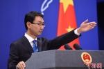 Trung Quốc kêu gọi Liên Hợp Quốc nới lỏng lệnh trừng phạt với Triều Tiên