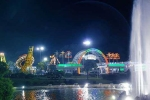 Ngỡ ngàng với 'Disneyland của Triều Tiên' về đêm