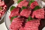 Thịt bò siêu đắt Nhật qua Campuchia để vào Trung Quốc thế nào?