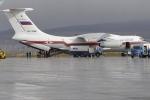 40 tấn hàng hóa hỗ trợ khắc phục bão số 12 của Nga sắp đến Cam Ranh